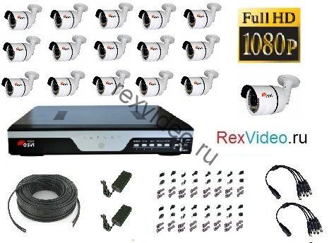 16 камер Full HD-1080p улица + 16-канальный видеорегистратор