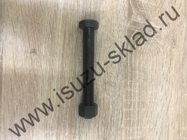 Болт рессоры с гайкой (16x130) NQR71 / NQR75 / Богдан