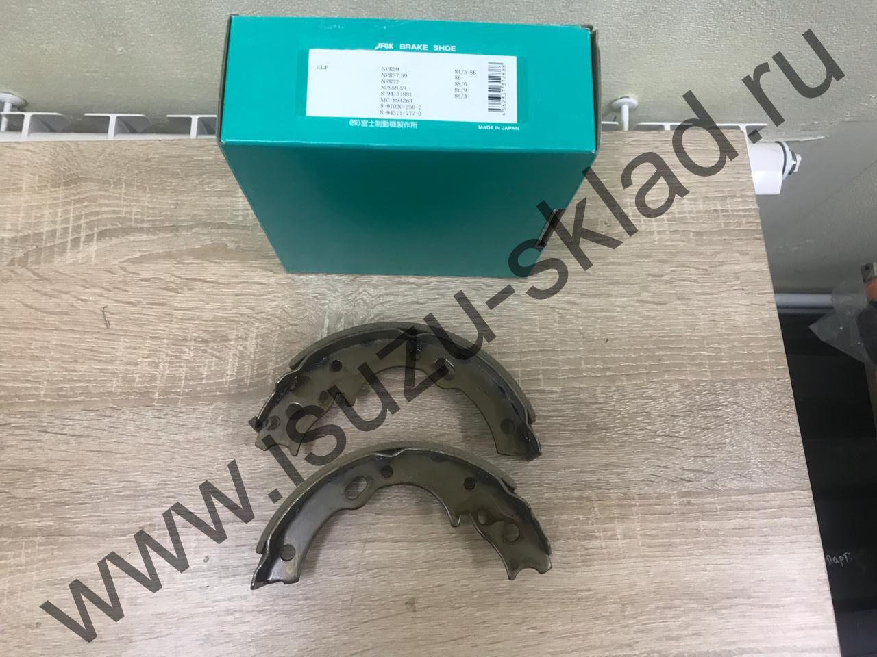 Колодки тормозные ручника NQR71 / NQR75 / NPR75 / NLR85 / NMR85 (Япония)