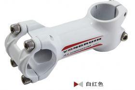 Вынос руля для велосипеда белый 75 мм под руль 31.8 мм