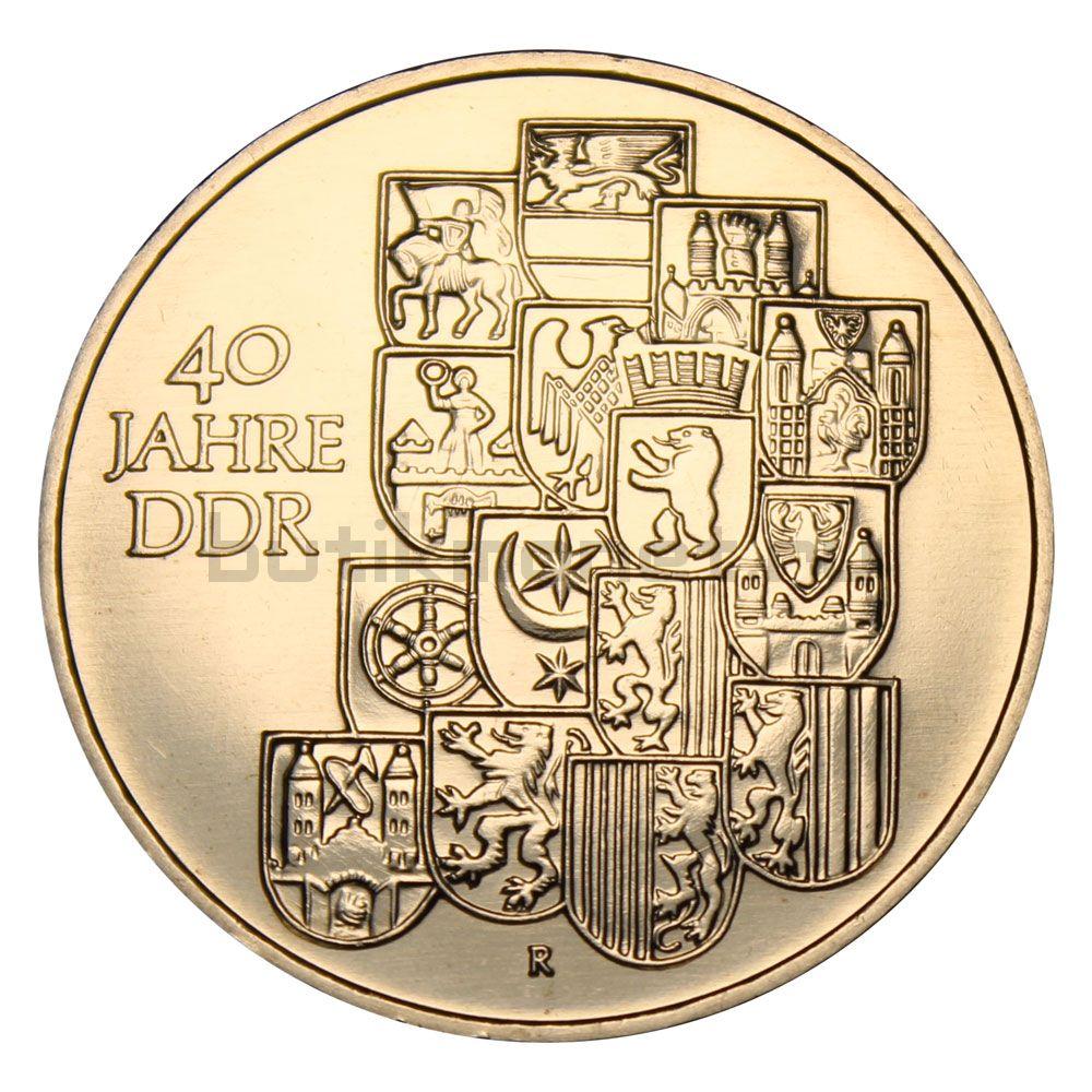 10 марок 1989 ГДР 40 лет образования ГДР