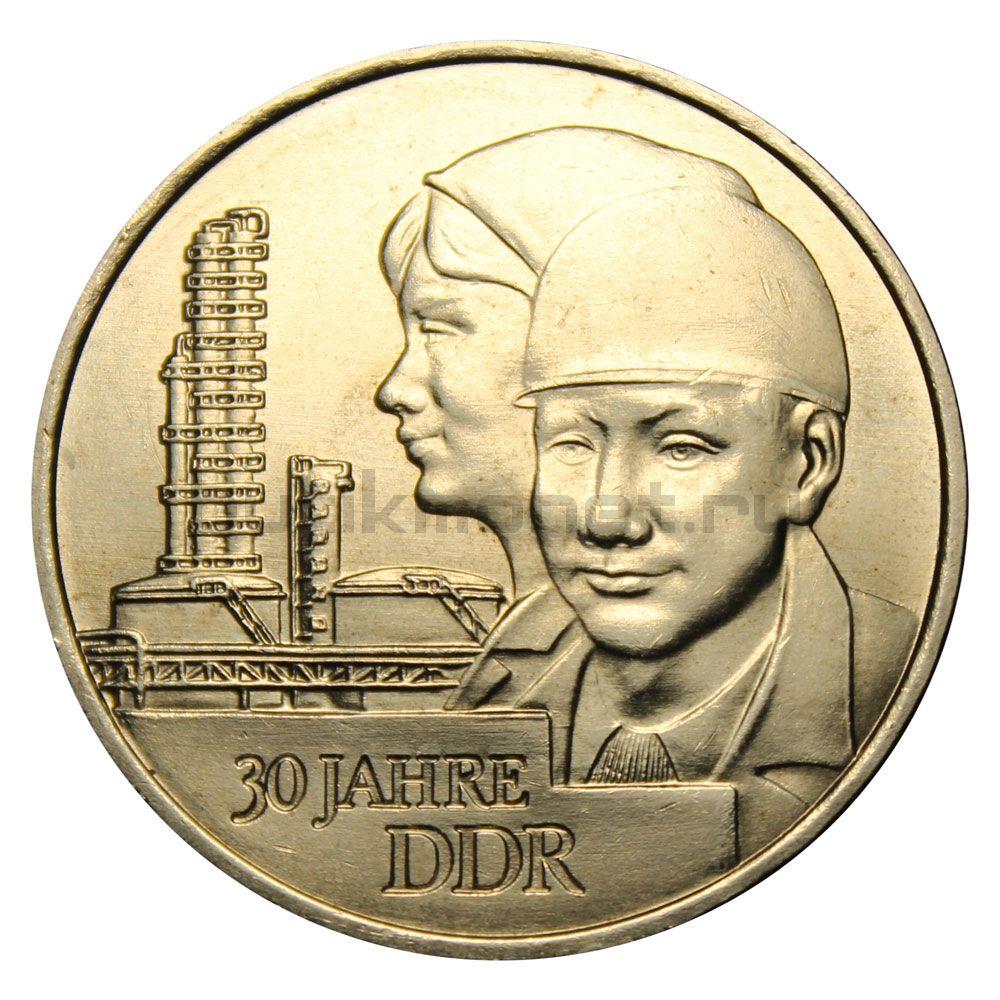 20 марок 1979 ГДР 30 лет образования ГДР