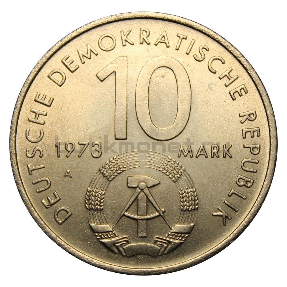 10 марок 1973 ГДР 10-ый международный фестиваль молодёжи и студентов, Берлин