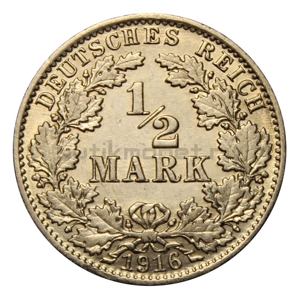1/2 марки 1916 Германская Империя