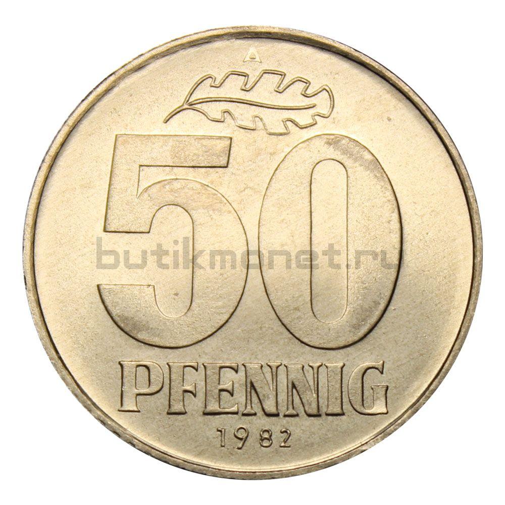 50 пфеннигов 1982 ГДР