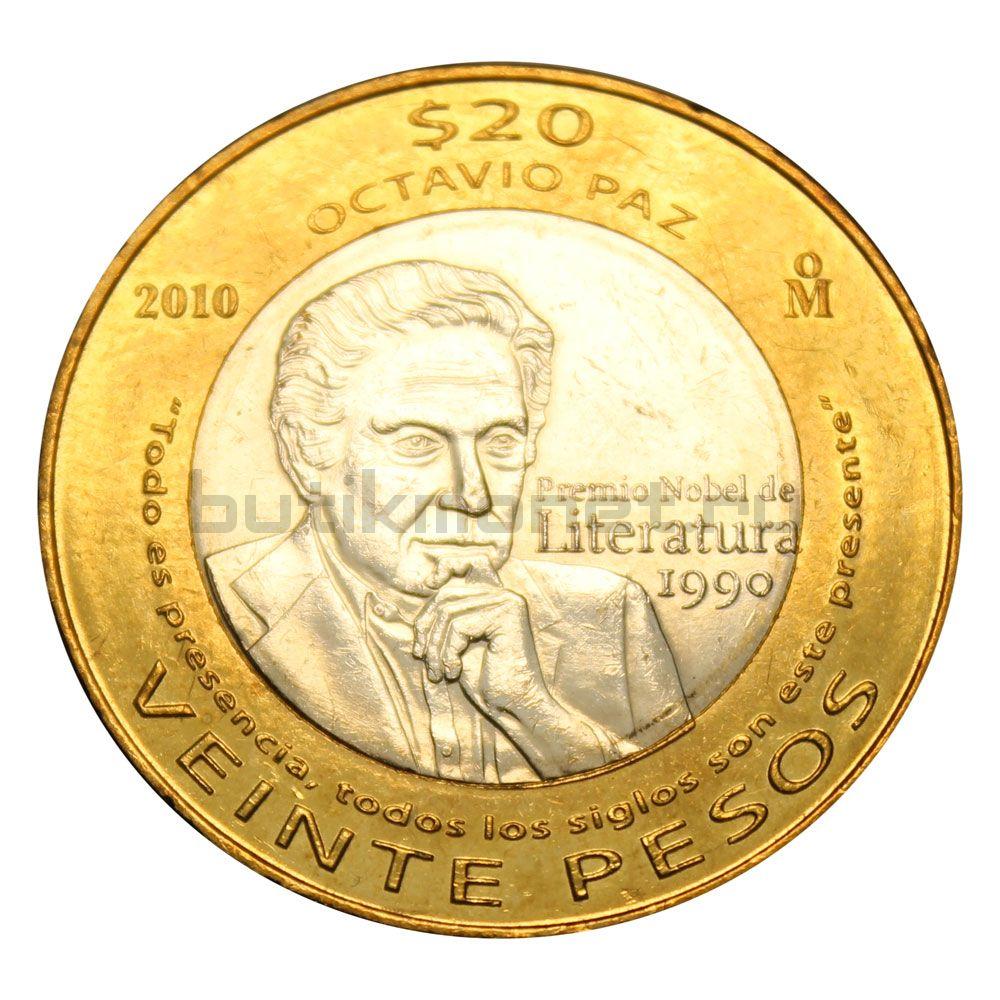 20 песо 2010 Мексика 20 лет присуждения Нобелевской премии по литературе Октавио Пасу