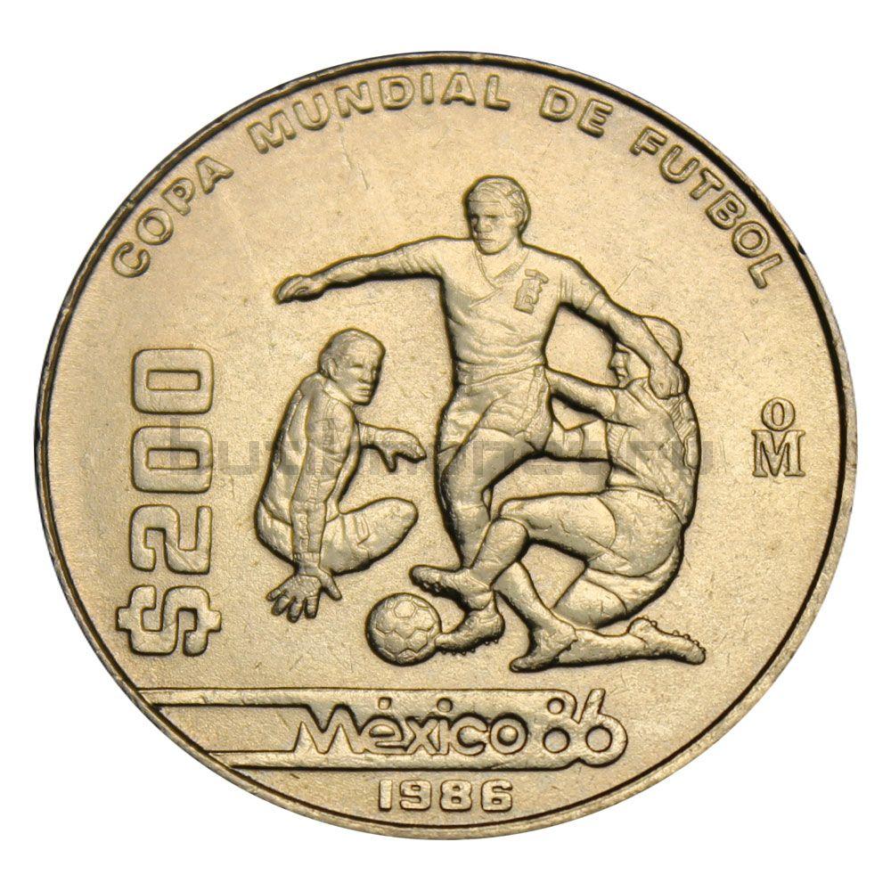 200 песо 1986 Мексика Чемпионат мира по футболу 1986