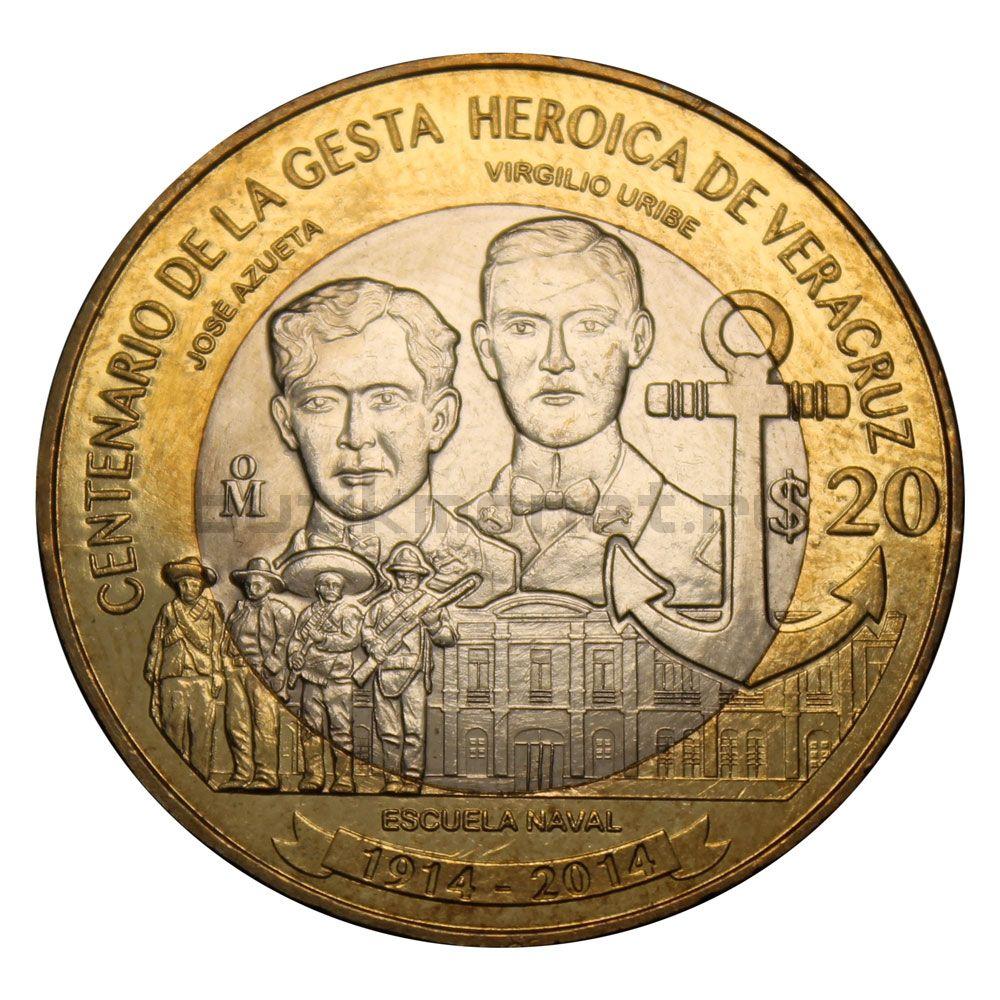 20 песо 2014 Мексика 100 лет героической обороне Веракруса