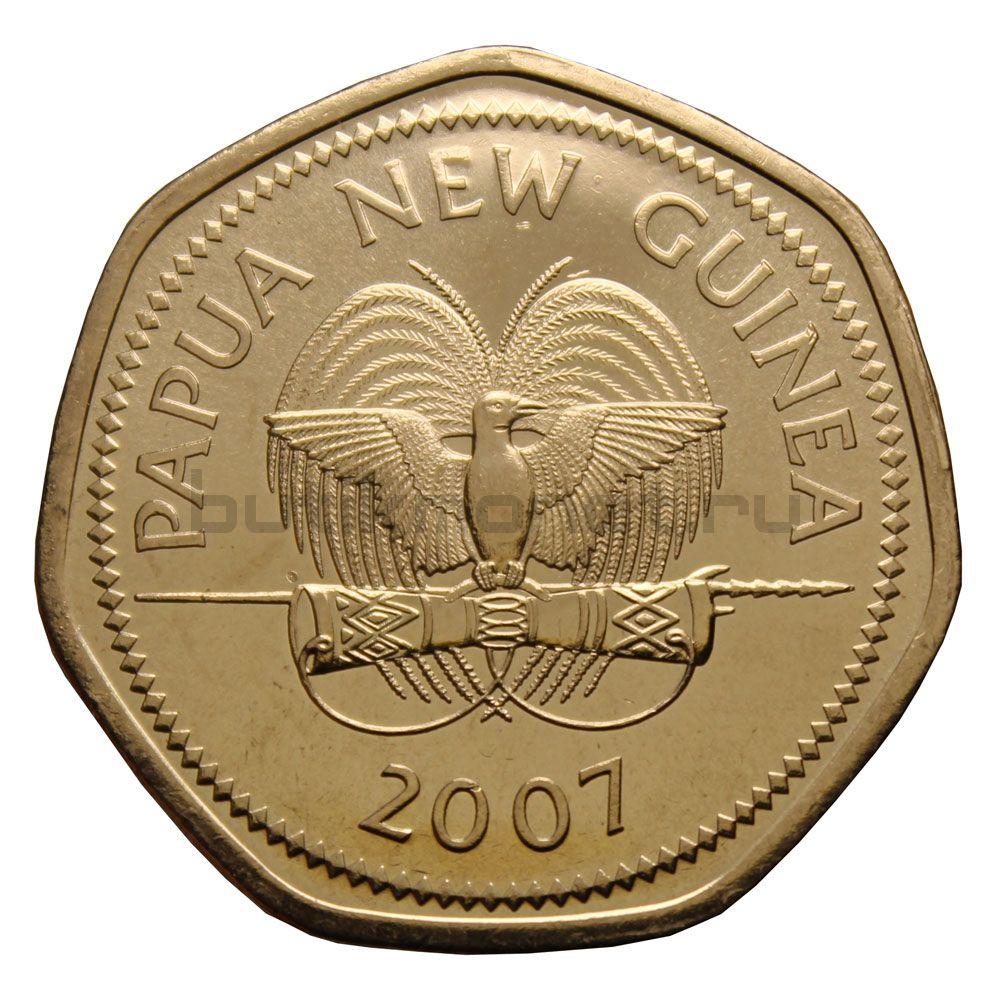 50 тойя 2007 Папуа-Новая Гвинея 50 лет скорой помощи Святого Иоанна