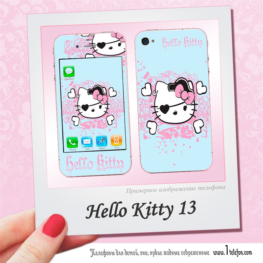 Fly FS408  (Hello Kitty)