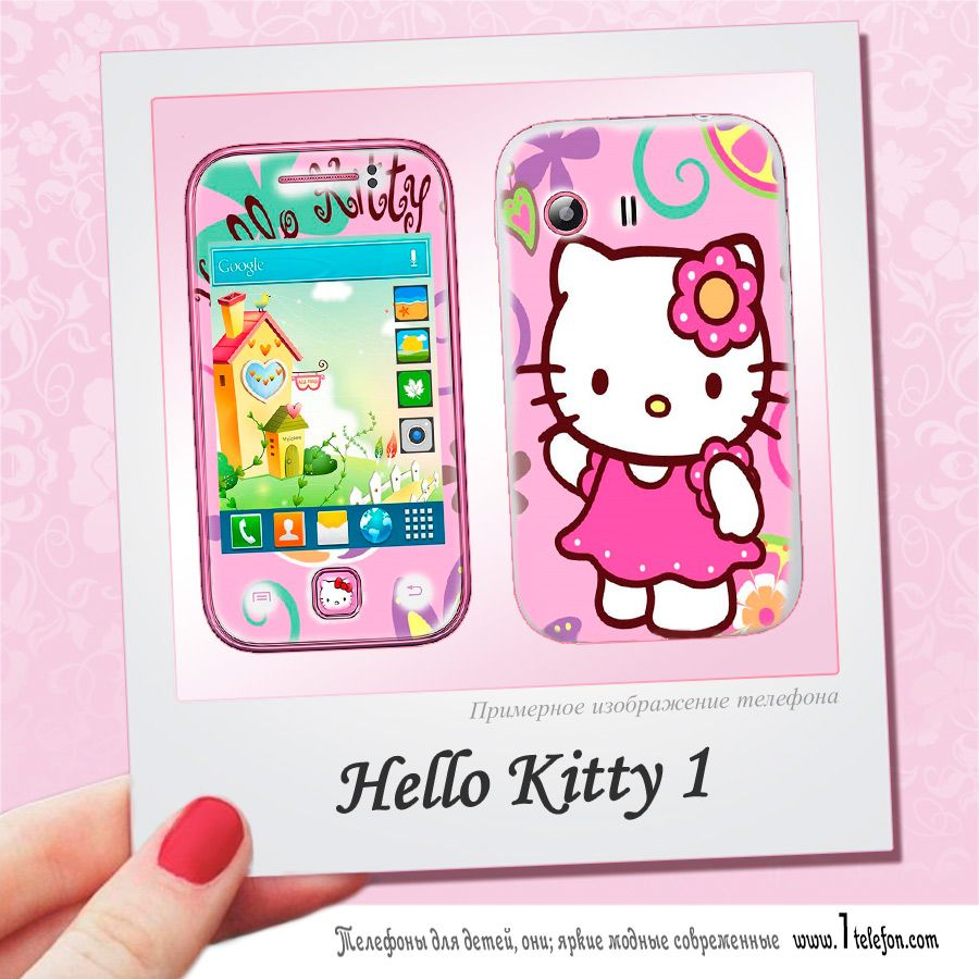 Alcatel U5 HD (Hello Kitty)