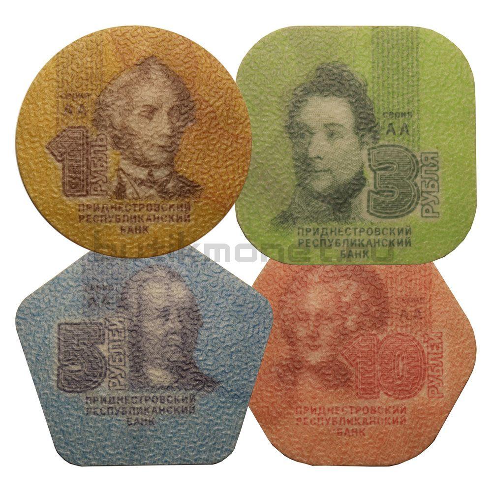Набор 1,3,5 и 10 рублей 2014 Приднестровье