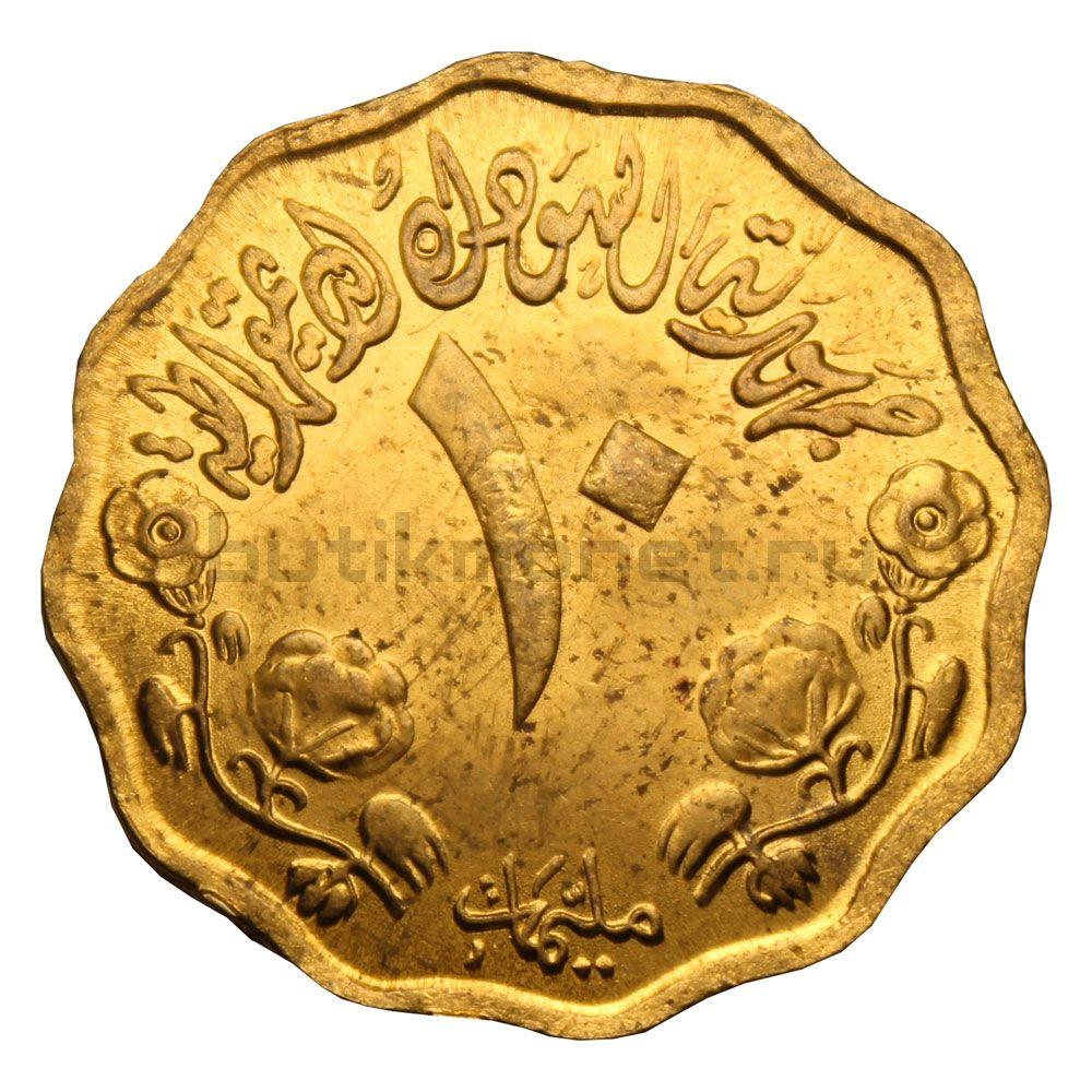 10 миллимов 1978 Судан