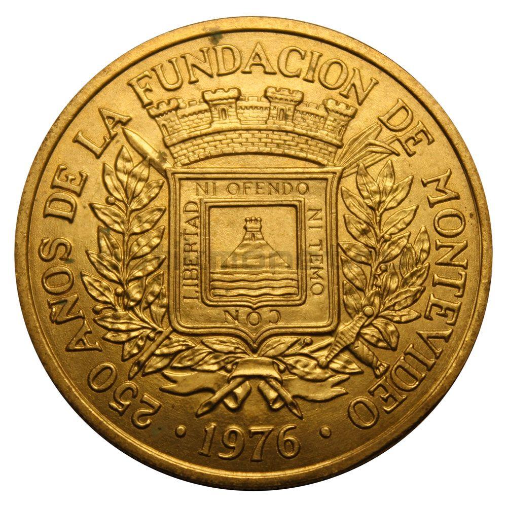 5 новых песо 1976 Уругвай 250 лет со дня основания Монтевидео