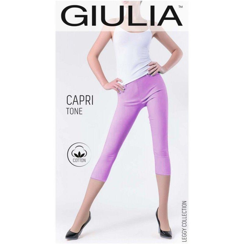 Леггинсы женские фиолетовые на размер S