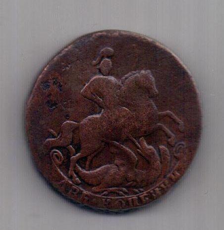 2 копейки 1758 г. большая толщина