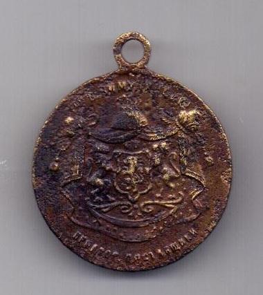медаль- жетон 1613- 1913 г. Царь Михаил Фодорович