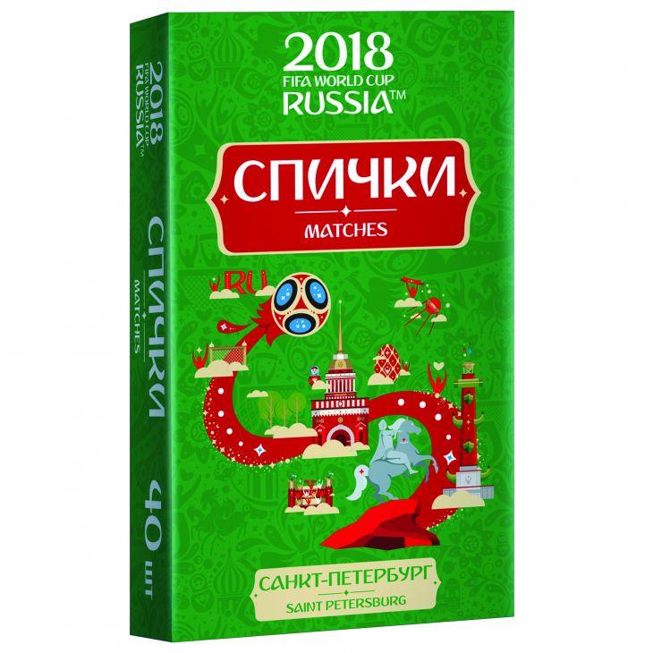 Спички для пикника  ЧМ-2018 Санкт-Петербург
