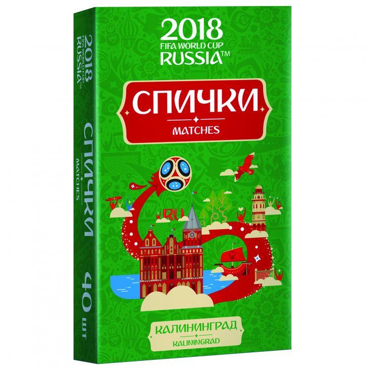 Спички для пикника  ЧМ-2018 Калининград