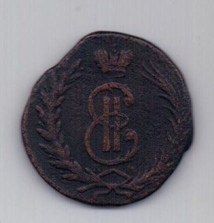 2 копейки 1767 г. R! Сибирь