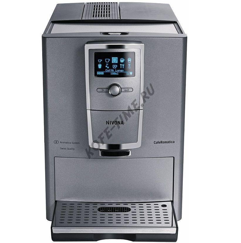 Кофемашина Nivona CafeRomatica 845
