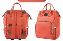 Рюкзак для мамы Yrban Кораловый
