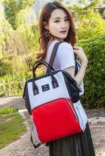 Рюкзак для мамы Yrban Красный, белый