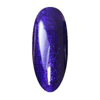 Гель-краска DIS №017 для дизайна ногтей, 5 грамм