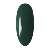 Гель-краска DIS №032 для дизайна ногтей, 5 грамм