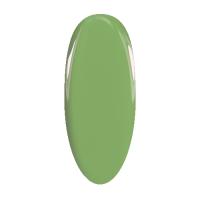 Гель-краска DIS №071 для дизайна ногтей, 5 грамм