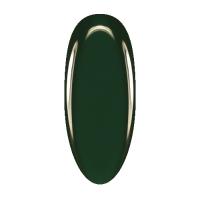 Гель-краска DIS №079 для дизайна ногтей, 5 грамм