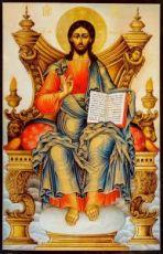 Икона Царь Царем