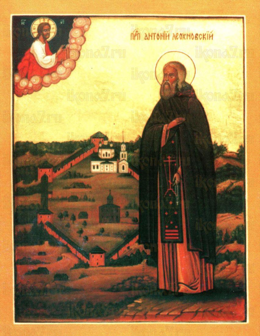 Икона Антоний Леохновский (копия старинной)