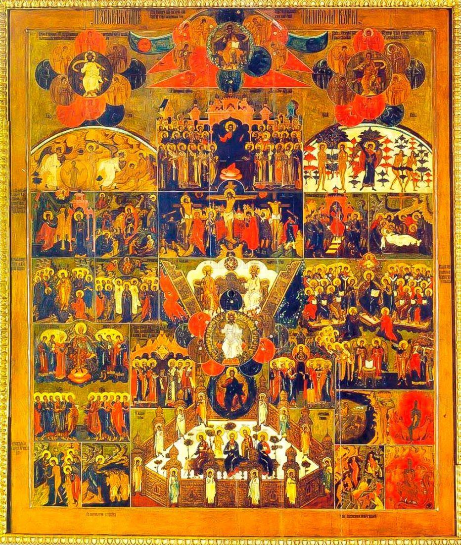 Икона Символ веры (копия 17 века)