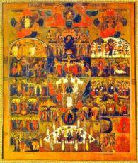 Символ веры (копия иконы 17 века)
