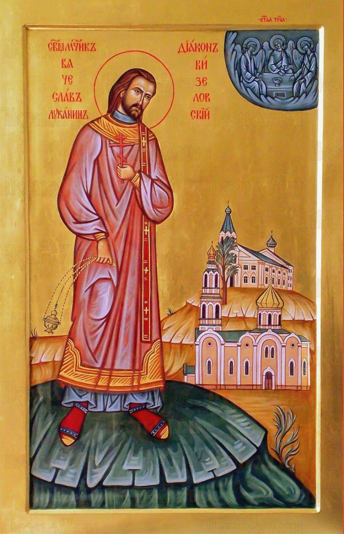 Икона Вячеслав Луканин