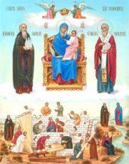 Экономисса икона Божией Матери