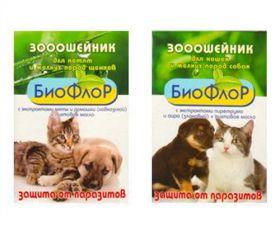 Зоошейник для котят и мелких пород собак.