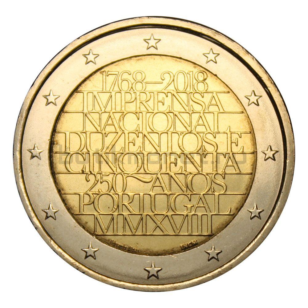 2 евро 2018 Португалия 250 лет Национальной прессе