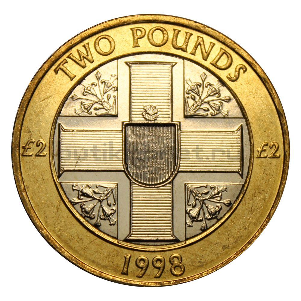 2 фунта 1998 Гернси