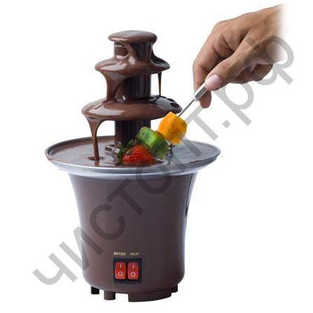 Мини шоколадный фонтан Mini Chocolate Fontaine