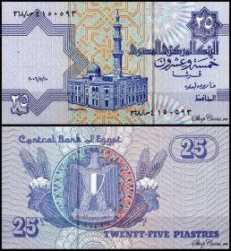 Банкнота Египет 25 пиастров