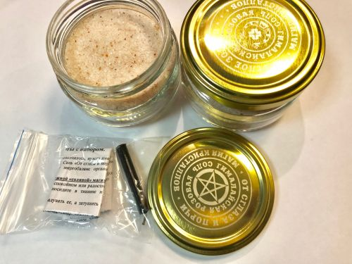 Волшебная Соль «Белое золото».