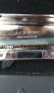 Решетка радиатора хром.часть (верхняя) S5. JAC 2803104U1510