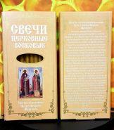№ 20(120). Свечи восковые конусные и номерные с прополисом для домашней (келейной) молитвы , длина 15.5, Ø 7мм. (10 шт. в коробочке)