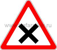 """Дорожный знак 1.6 """"Пересечение равнозначных дорог""""."""
