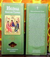 №24(80).Свечи восковые конусные и прямые с прополисом для домашней (келейной) молитвы , длина 19,5см., Ø 7мм. (10 шт. в коробочке)
