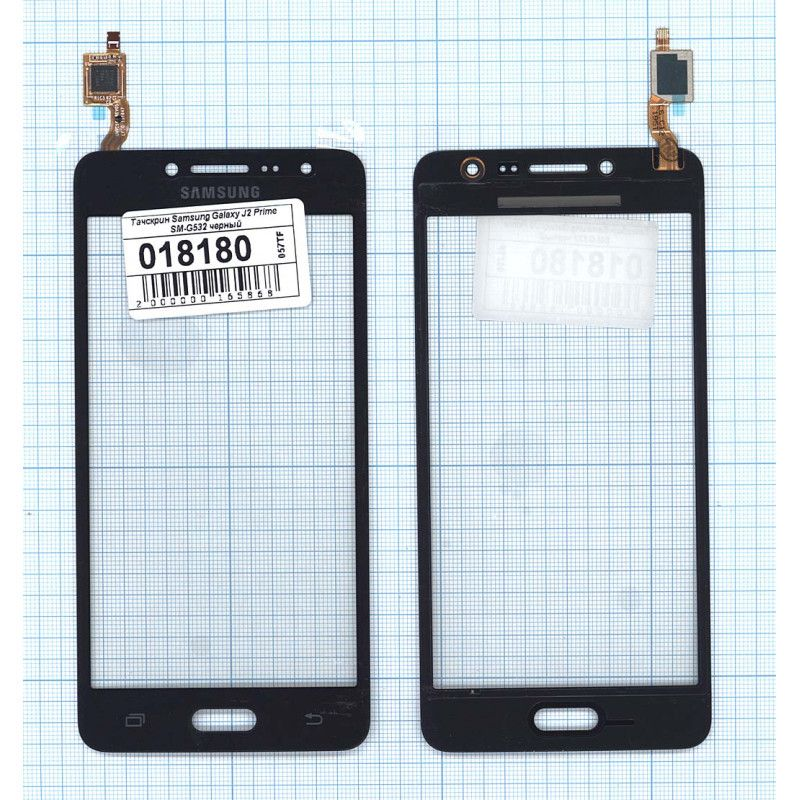 Тачскрин Samsung G532F Galaxy J2 Prime (black) Оригинал
