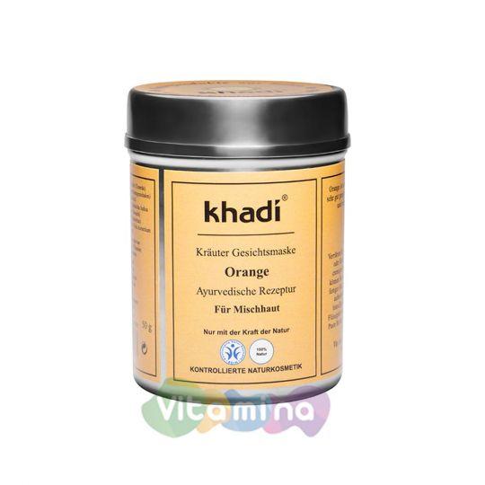 Khadi Маска для лица «Апельсин», 50 г