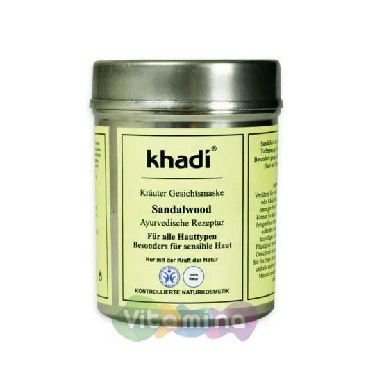 Khadi Маска для лица «Сандаловое дерево», 50 г